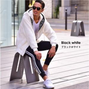 【送料無料】 ジョガーパンツ メンズ スウェットパンツ テーパード スキニー ダンス 白 ホワイト スウェット trend_d mf_min