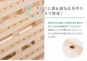 フランコタワープレミアム シングルサイズ フランコシリーズ ベッド すのこ 桐 木製  湿気対策 除湿 湿度 EVAクッション材 組立不要