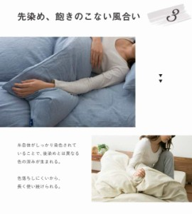 ボックスシーツ 洗いざらし 綿100% セミダブル 吸水性 吸湿性 放湿性 綿 コットン 高品質 オールシーズン対応
