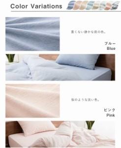 掛け布団カバー 布団カバー 掛けカバー 洗いざらし 綿100% シングル 吸水性 吸湿性 放湿性 綿 コットン 高品質 オールシーズン対応