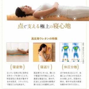 敷き布団 日本製 指圧 ウレタン シングル 「クラッセプラス」 シングルサイズ 抗菌 防臭 防ダニ 綿100%  寝具 敷きぶとん しきふとん