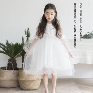ebd198116aa7c 女の子 フォーマルドレス 子供ドレス 卒園式 卒業式 入学式 七五三韓国子供服