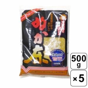 奈良つけもん屋の ぬか床(冷蔵庫用) 500g×5袋