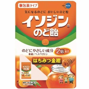 【10個セット】イソジン のど飴 はちみつ金柑味 54g イソジンのど飴 ハチミツ金柑 キンカン