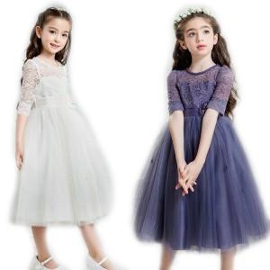 子供ドレス ジュニア 100フォーマル 子供 ワンピース ピアノ発表会 演奏会音楽会 120-170 子供服 キッズ女の子
