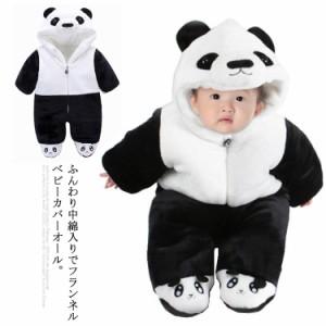 着ぐるみ ベビー服 カバーオール ロンパース 中綿入り 厚手 防寒 ボアフリース 可愛い パンダ フード付き 足つき 秋冬 赤ちゃん 新生児