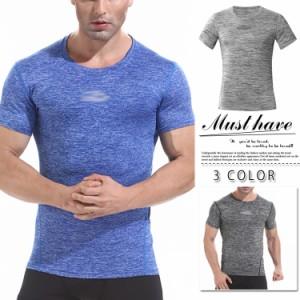 ランニングウェア スポーツウェア Tシャツ フィットネス メンズ タイツ 肌着 トップス 半袖 吸汗速乾 ストレッチ 伸縮性強 通気性が良い