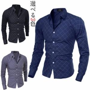 ワイシャツ 長袖シャツ メンズ Yシャツ ウェスタンシャツ ビジネス ボタンダウンシャツ 大きいサイズ メンズ ボタンダウン オックスフォ