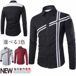 カジュアルシャツ 長袖 大きいサイズ メンズシャツ カラーシャツ メンズ シャツ 長袖シャツ ワイシャツ Yシャツ ビジネス 無地 キレイめ