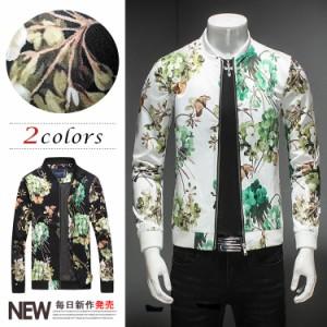 メンズ ブルゾン スプリングジャケット ミリタリー ジャンパー スタジャン 総柄 花柄 秋 秋物 大きいサイズ