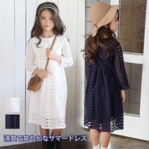 送料無料子供服ワンピースガールズ女の子子どもワンピースジュニアAラインワンピースレースワンピースロング丈 ドレス