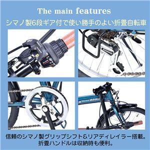 【代引不可】 MYPALLAS 折畳自転車20・6SP M-208-OC (マイパラス) オーシャン