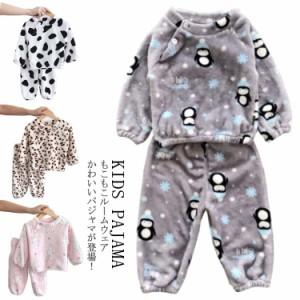 マイクロフリース パジャマ 上下セット 子供 パジャマ もこもこ ルームウェア 長袖パジャマ 女の子 パジャマ 上下セット モコモコ 子供服