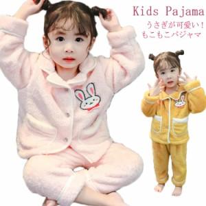 もこもこ ルームウェア 長袖パジャマ 女の子 パジャマ 上下セット マイクロフリース パジャマ 上下セット 子供 パジャマ モコモコ 子供服