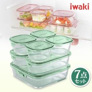 iwaki イワキ 保存容器 耐熱 ガラス パック&レンジ システム 7点セット PSC-PRN