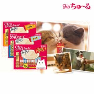 チャオ CIAO ちゅ~る いなばペットフード 猫 おやつ バラエティ 14g×40本入 猫用おやつ