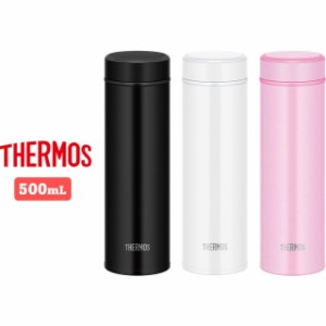 サーモス THERMOS 水筒 真空断熱 ケータイマグ スクリュータイプ 500mL JOG-500 保温 保冷