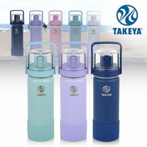 タケヤフラスク Go Cup 0.52L 520ml ストラップ付き 水筒 保冷 ボトル 学校 アウトドア ステンレス 真空断熱 キッズ 子供 ワンタッチ