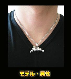 王冠付うさぎのペンダント(1)SV+B/シルバー925・銀【メイン】動物送料無料