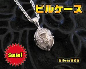 ピルケース(13)白/シルバー925・銀ペンダント送料無料