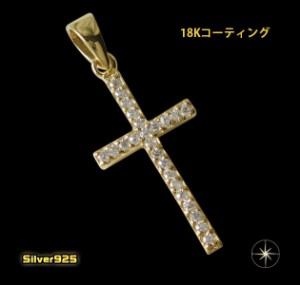 (G)18KGコーティングシャイニークロス(3)CZ/十字架・クロス・送料無料
