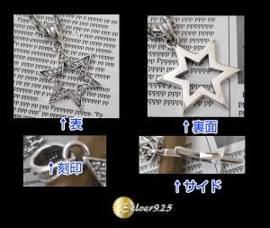 シャイニースター(2)CZ ・シルバー925銀(在庫送料無料