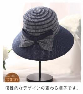 送料無料 麦わら帽子 つば広ハット レディース つば広 UV対策 折りたたみ 大きいサイズ 女の子 ママ リボン ストロー メール便y