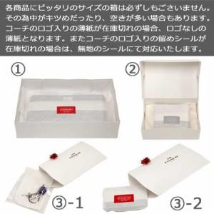 【ラッピング】 コーチ専用箱ラッピング 小物・財布用 COACH360R