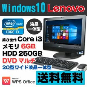 Webカメラ 20型ワイド液晶一体型 Lenovo ThinkCentre M72z デスクトップ Corei3 3220 6GB HDD250GB DVDマルチ Windows10 Office付き 中古