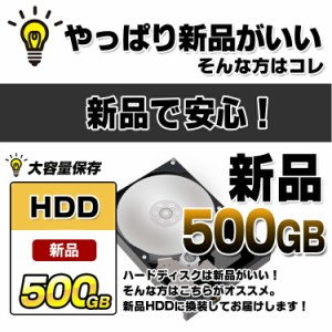 選べる容量!新品SSDor大容量HDD 店長おまかせノートパソコン Corei5 4GB DVDマルチ 15ワイド Windows10 Office付 東芝 富士通 NEC 中古