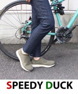 SPEEDY DUCK ソックススニーカーレディース スピーディーダック SPEEDYDUCK ストレッチ 靴下 ストレッチ メッシュ フィット 衝撃吸収 幅