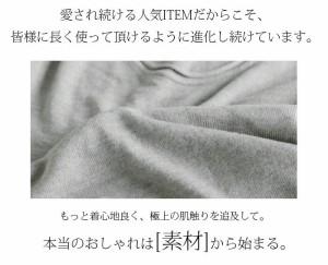 ●BIGSALE●【andit_】プレミアムカシミヤタッチシンプルロングニット【M】【L】【LL】レディース ニットワンピ ワンピ ニット ワンピ