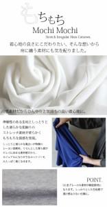 もちもちストレッチイレギュラーヘムカットソー【M】【L】(レディース トップス カットソー 半袖 Tシャツ