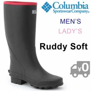 COLUMBIA RUDDY SOFT  コロンビア ラディソフト レインブーツ 雨 ブーツ レディース メンズ ユニセックス YU3777 長靴  防水