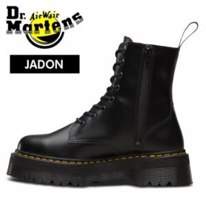 ドクターマーチン ジェイドン Dr.Martens QUAD RETRO JADON 8EYE BOOT 8ホール 厚底 ブーツ メンズ レディース ブラック 黒 15265001