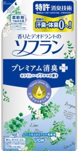 香りとデオドラントのソフランプレミアムショウシュウ ホワイトハーブの香り つめかえ用 : ライオン