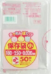 F16 きっちんばたけLD保存袋(小) × 60個 : 日本サニパック