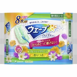 ウェーブ 共通取り替え 8枚グリーンの香り : ユニ・チャーム(ユニチャーム)