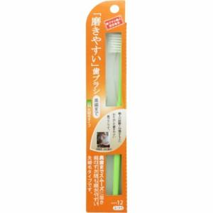 LT−12 「磨きやすい」歯ブラシ(奥歯まで)先細 : ライフレンジ