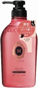 資生堂 MA CHERIE ( マシェリ ) モイスチュア シャンプーEX ( 内容量:450ML ) ( 4901872447633 )
