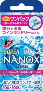 トップ スーパー ナノックス NANOX ワンパック10包 ×64点 : ライオン