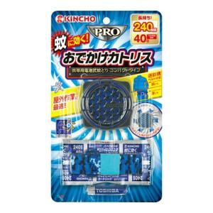 大日本除虫菊 ( 金鳥 ) おでかけカトリスPRO N 40日セット 防除用医薬部外品  ( 4987115242425 )