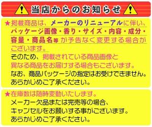 オヤスミマン男の子9〜14KG30枚 : ユニ・チャーム(ユニチャーム)
