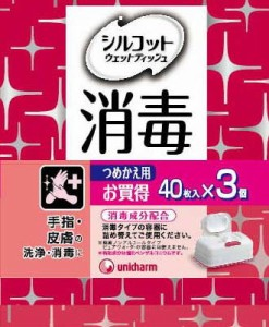 シルコット消毒ウェット詰替え40枚×3個 : ユニ・チャーム(ユニチャーム)