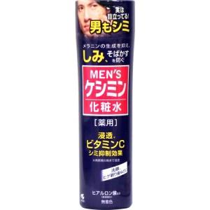 メンズケシミン化粧水 : 小林製薬