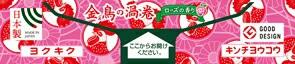 金鳥の渦巻ローズの香り10枚 × 60個 : 大日本除虫菊(金鳥)