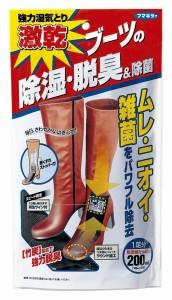 激乾ブーツ用 × 20個 : フマキラー