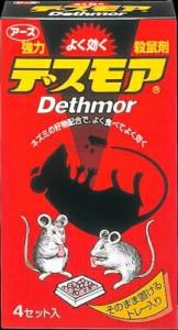 強力デスモア (固型) : アース製薬