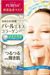 ウテナ プレサシートマスク パールエキス 5枚 ノンアルコール・無香料・無着色 ( 4901234297715 )