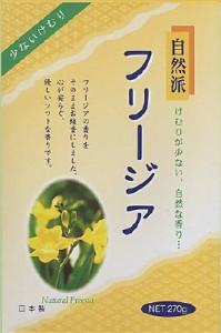 自然派 フリージア 大型バラ詰 #287 : 孔官堂